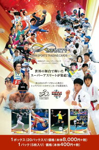 BBM オールスポーツカード INFINITY 2020